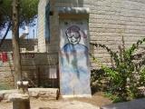 <h5>Mittlerer Osten, Israel: Ein Hod</h5><p>Details, Copyright: &lt;a href=&quot;http://the-wall-net.org/?p=1097&quot; target=&quot;_blank&quot; &gt;Ein Hod, Israel&lt;/a&gt;</p>