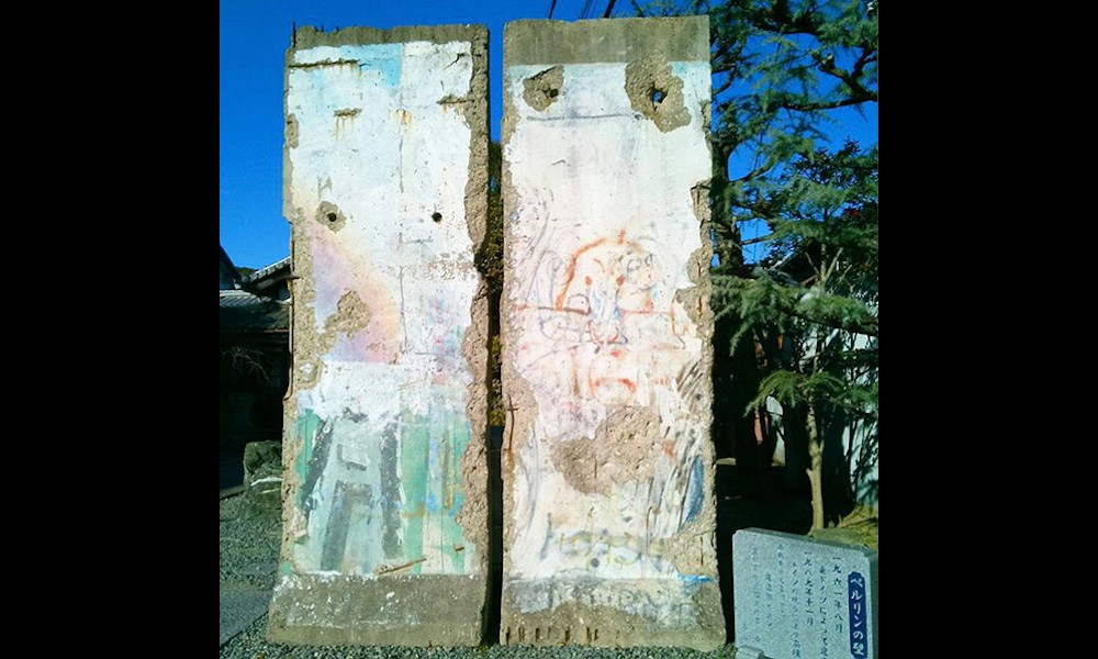 Berliner Mauer in Osaka, Japan