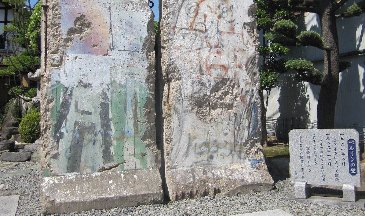 Berliner Mauer in Osaka