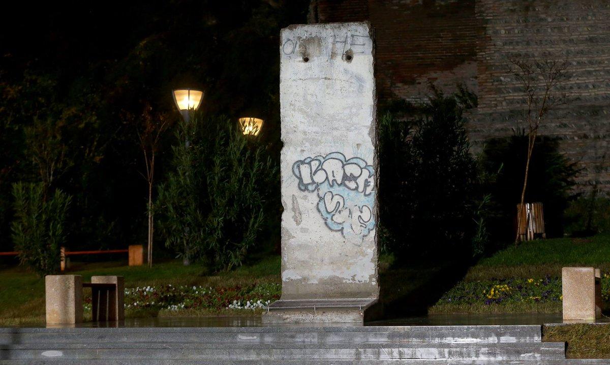 Berliner Mauer in Tiflis, GE